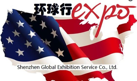 2020年美国丹佛国际户外运动旅游用品展览会ISE