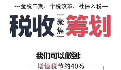 互动吧-南昌站32期--《老板财税管控》--只讲老板听得懂的财税干货•邀请函