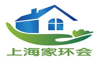 互动吧-2019上海环保展|空气净化展|新风展|上海国际家用环保博览会