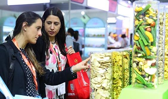 2020中国火锅产业发展大会暨上海国际火锅产业博览会