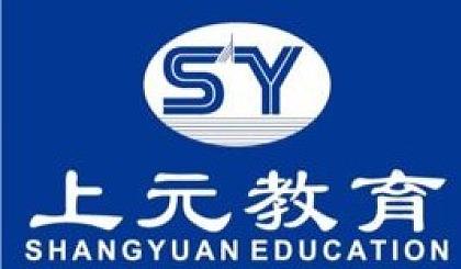 互动吧-扬州网页设计培训报名啦网页学习内容是什么