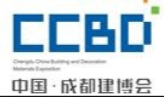 2019第十届中国郑州定制家居及门业展览会(秋季)