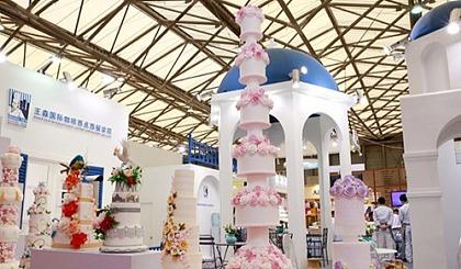 互动吧-2020上海国际烘焙展览会  春季展