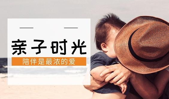 【亲子活动】乐融长沙校区夏季运动会(免费)