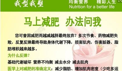 互动吧-【减肥~增肌青岛公开课】七天免费线上课,瘦下来其实很简单