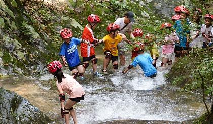 互动吧-8月17-18日)野趣自然丨浏阳河源头溯源