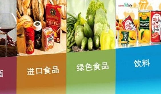 2020上海国际咖啡展
