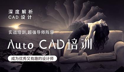 互动吧-CAD建筑制图高级班---零基础VIP在线学习,16天独立出图