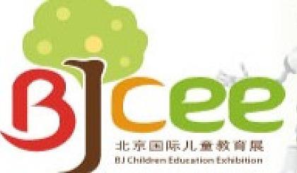 互动吧-第6届北京国际少年儿童校外教育及产品展览会