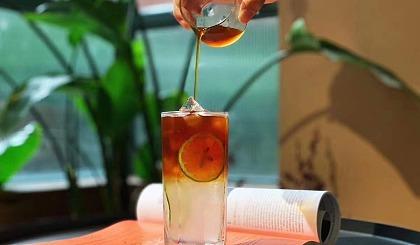 互动吧-【第六期新式茶饮体验课】讲述新式茶饮的历史,与您一起做茶品茶