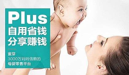 互动吧-微商代购转型宝妈居家带娃赚钱三不误,新零售轻创业平台招募合伙人!