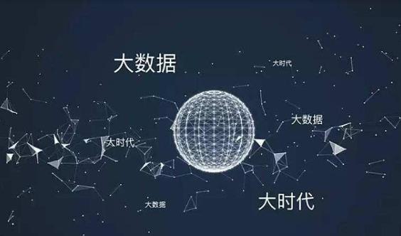 2020中国(南京)国际大数据产业博览会