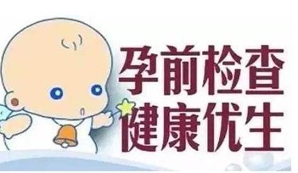 互动吧-香港隐性遗传基因检测准吗,隐性遗传基因检测什么时候做