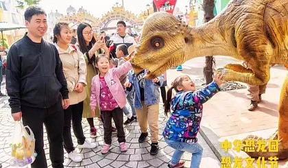 互动吧-走进侏罗纪恐龙乐园----探索恐龙的奥秘、畅游水上世界