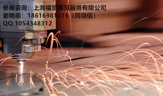 2021年日本激光光学技术展|2020日本光电展
