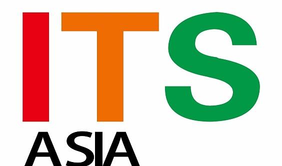 2020年ITS Asia中国国际智能交通展览会