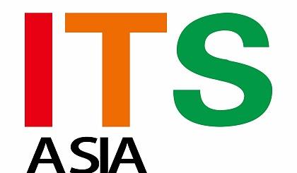 互动吧-2020年ITS Asia中国国际智能交通展览会