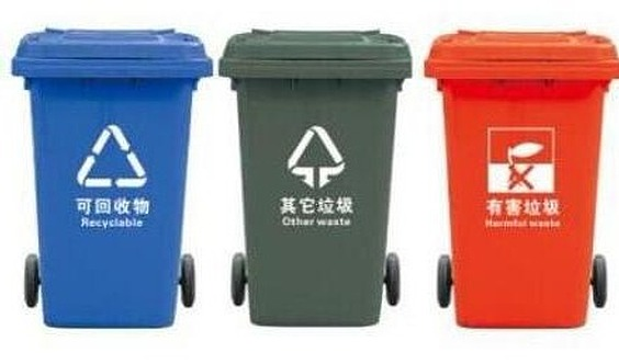 2019华东国际垃圾分类处理设施及设备展览会