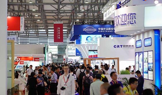 2020亚洲物流双年展  第二十届中国国际运输与物流博览会