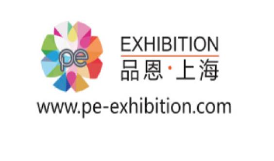 2020年日本通信放送周展览会