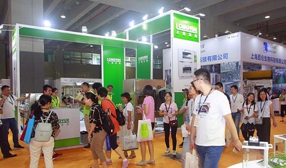 2020中国(北京)国际小家电展览会