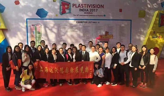 2020印度最大国际塑料工业展 上海达沃德展览方炎18221791387