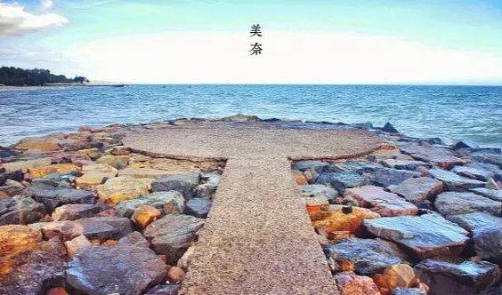 【春节1.26-2.2】越南越美-8天7晚深度玩转西贡-大叻-芽庄-美奈休闲游