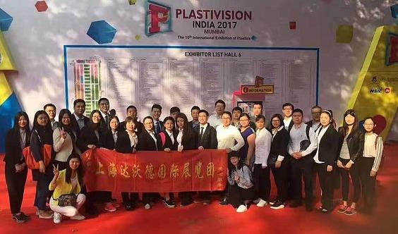 2020年波兰最大国际塑料加工展览会 上海达沃德展览方炎18221791387