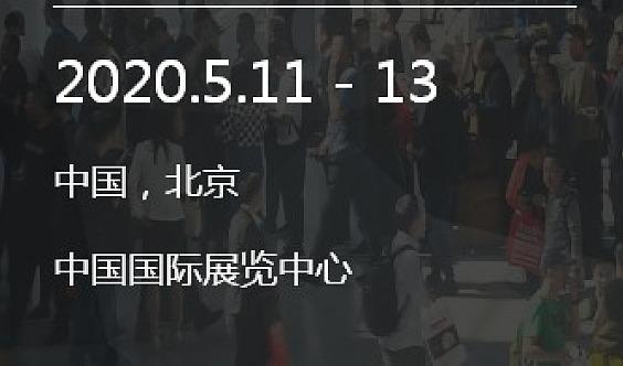 2020北京供热展北京暖通展北京暖通供热展官网首页