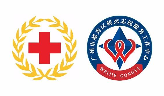 【7月18日周六】2020年红十字救护员培训班招募