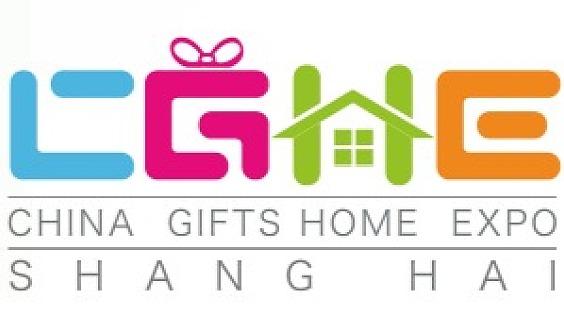 中国礼品展2020春季上海礼品展/促销品展/家居用品展