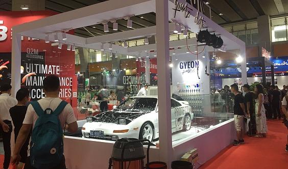 2020第十八届广州国际汽车服务连锁暨洗车展览会