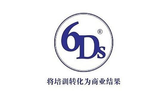 12月13-15日《6Ds-将培训转化为商业结果》导师认证工作坊火热报名中……