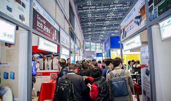 2020中国(上海)国际动力传动与控制技术展览会