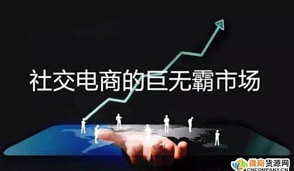 互动吧-零基础玩转社交电商,年赚百万,互联网创业新趋势 (线上公开课) m