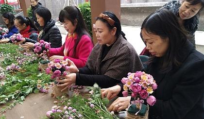 互动吧-馨月阁孕妈沙龙——插花课程