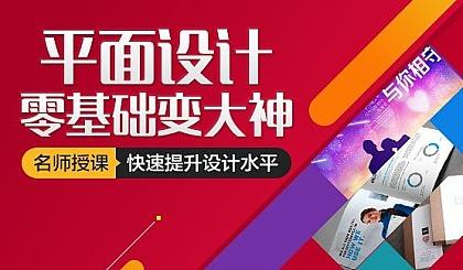 互动吧-广州平面设计培训,广告设计培训,UI设计培训