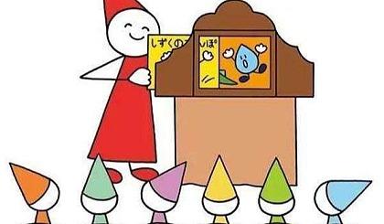 互动吧-纸戏剧—【木盒子里的故事】周二上午10:15萌宝场