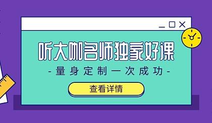 互动吧-重庆项目管理免费线上讲座,与千位优秀项目经理同行