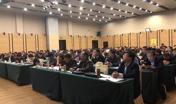 2019年-2020年度国家农林扶持资金申报项目介绍会(9月21日-23日贵阳)