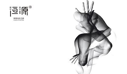 互动吧-洹源. 身体能量净化课 | 北京 12月16~18日