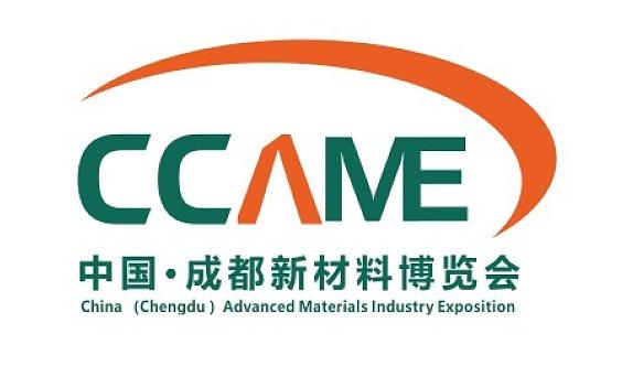 2019中国成都新材料产业博览会