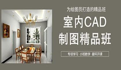 互动吧-杭州江干UI设计培训,交互设计培训班学校