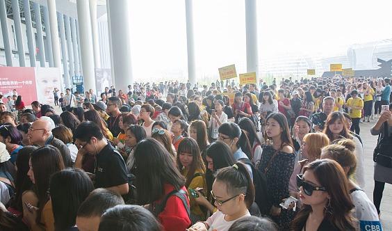 2020上海大虹桥美博会CIBE