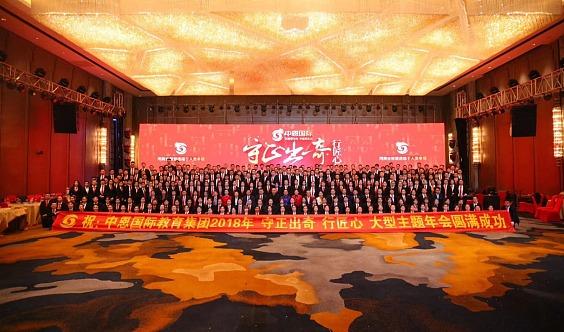 2019年12月11日企业自动运转机制 交流会 郑州站(内含价值29800精彩视频)