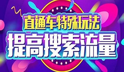 互动吧-广州淘宝电商培训,网店开店,拼多多周末班