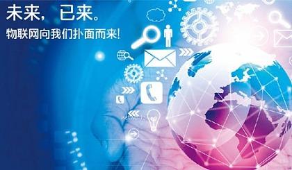 互动吧-2020 第十四届亚洲(北京)国际物联网展览会