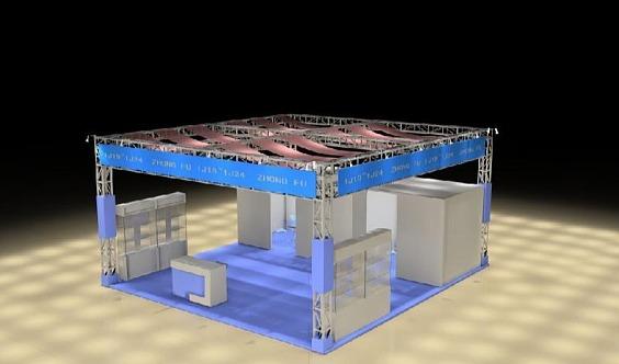 2020中国(北京)国际电子衡器展览会