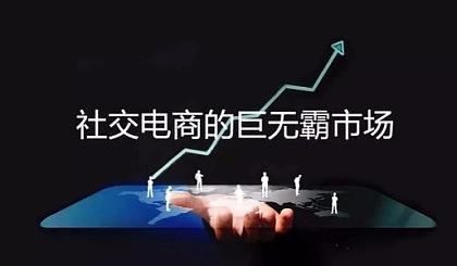 互动吧-0基础学习社交电商新零售,把握互联网创业新机遇,赋能每个家庭0焦虑