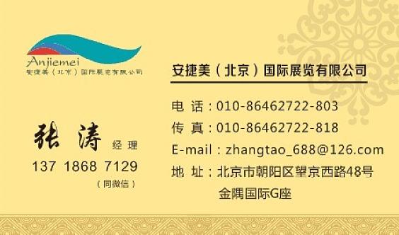 2020第十八届中国国际食品加工与包装展览会